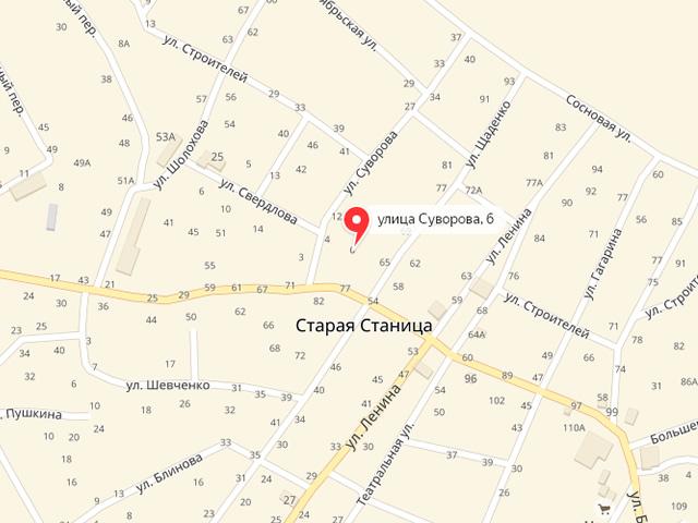 МФЦ г. Каменск-Шахтинский Ростовской области на улице Суворова