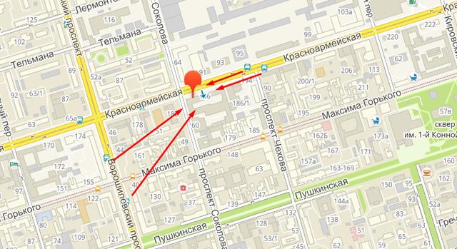 МФЦ Кировского района Ростова-на-Дону на проспекте Соколова