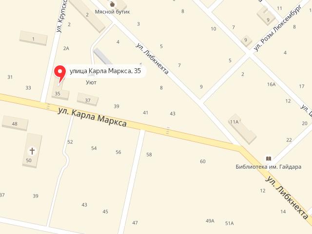 МФЦ г. Новошахтинска Ростовской области на улице Карла Маркса