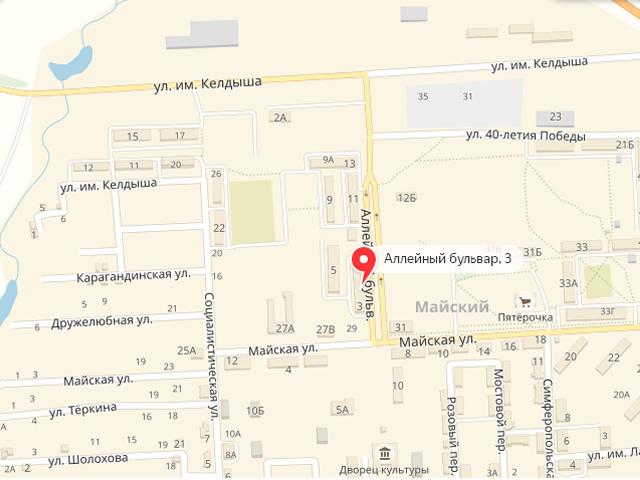 МФЦ г. Шахты Ростовской области на Аллейном бульваре