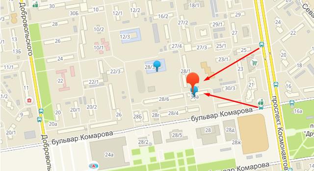 МФЦ Ворошиловского района Ростова-на-Дону на бульваре Комарова