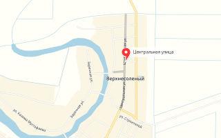 Веселовский район