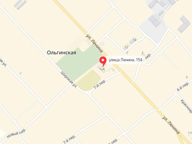 МФЦ Аксайского района Ростовской области в ст. Ольгинская