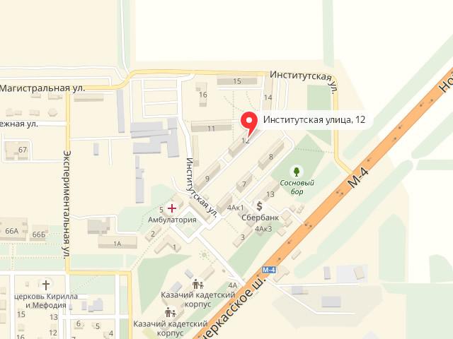 МФЦ Аксайского района Ростовской области в п. Рассвет