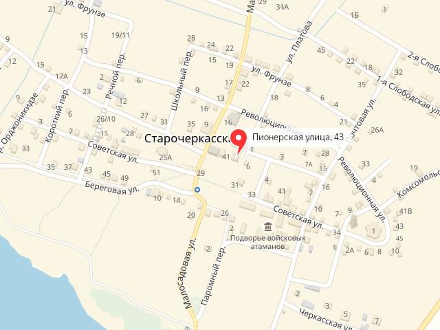 МФЦ Аксайского района Ростовской области в ст. Старочеркасская