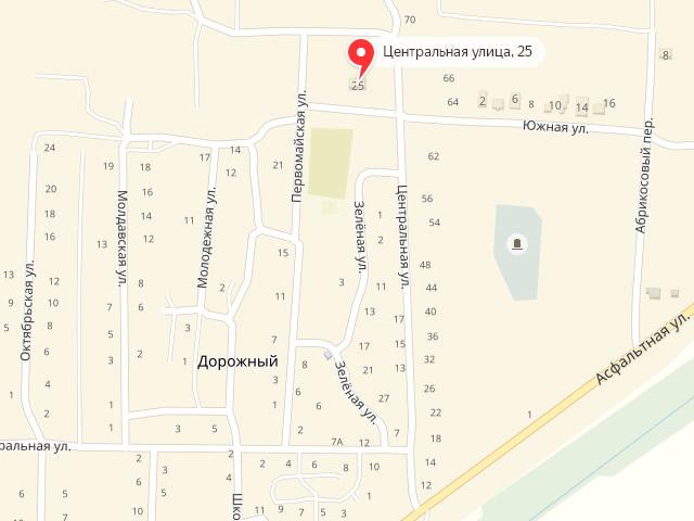 МФЦ Аксайского района Ростовской области в п. Дорожный