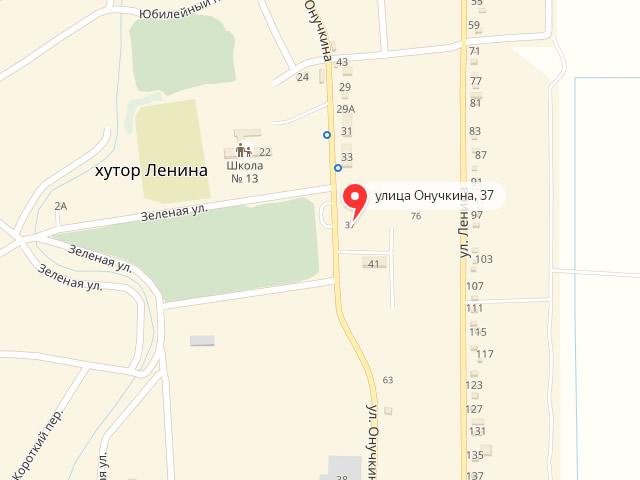 МФЦ Аксайского района Ростовской области в х. Ленина