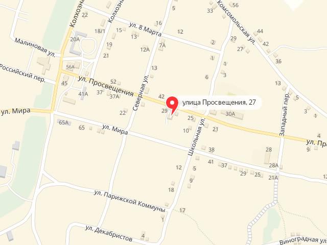 МФЦ Аксайского района Ростовской области в ст. Мишкинская