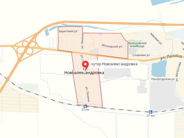 МФЦ Азовского района Ростовской области в х. Новоалександровка