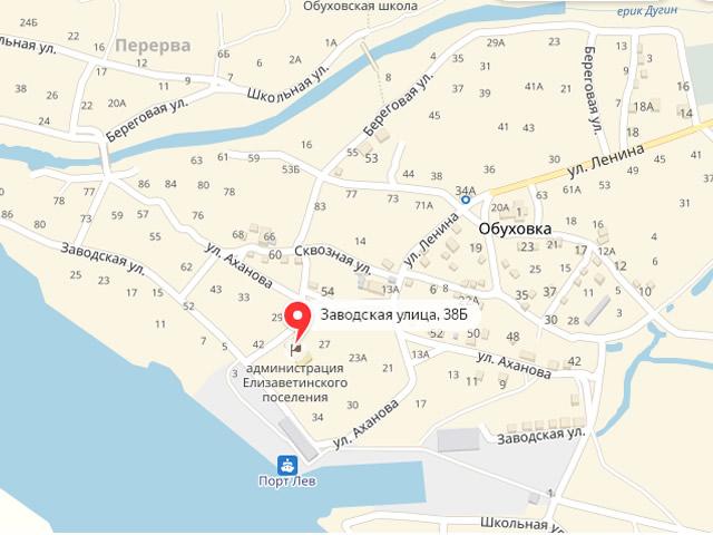 МФЦ Азовского района Ростовской области в х. Обуховка