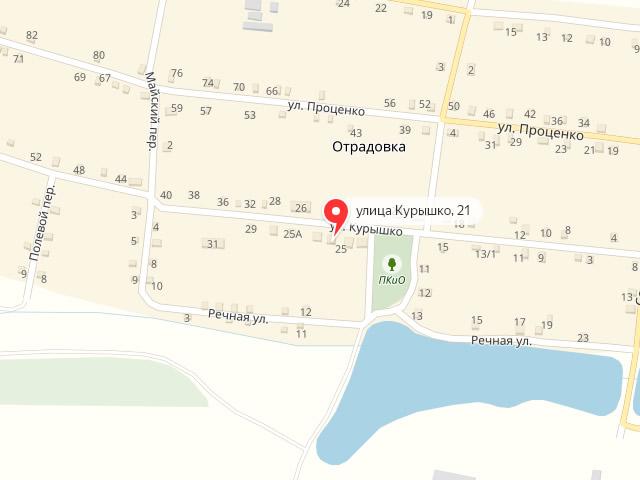 МФЦ Азовского района Ростовской области в с. Отрадовка