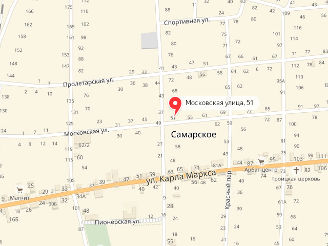 МФЦ Азовского района Ростовской области в с. Самарское