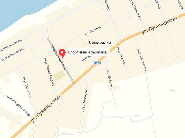 МФЦ Азовского района Ростовской области в с. Семибалки
