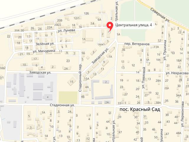 МФЦ Азовского района Ростовской области в п. Красный Сад