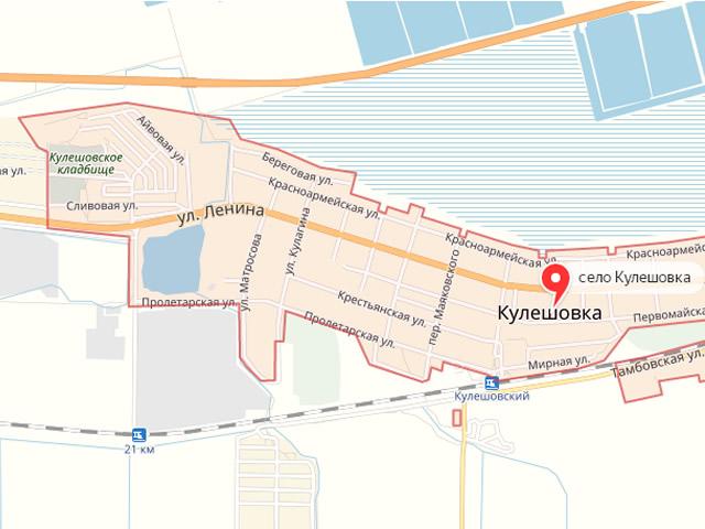 МФЦ Азовского района Ростовской области в с. Кулешовка