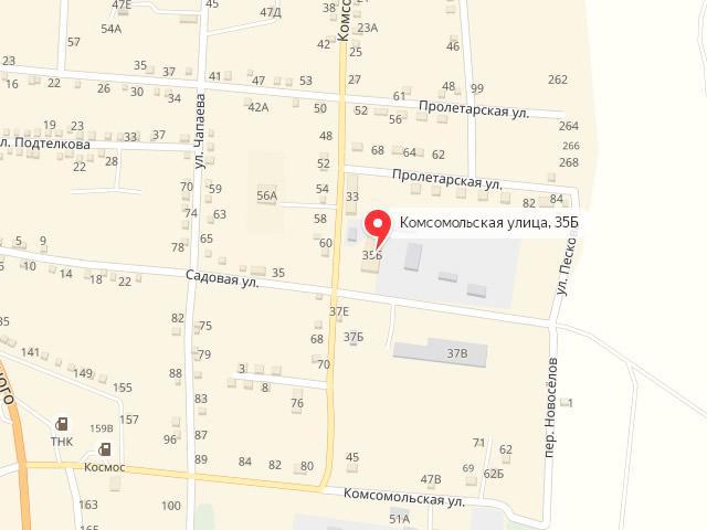 МФЦ Багаевского района Ростовской области в ст. Багаевская