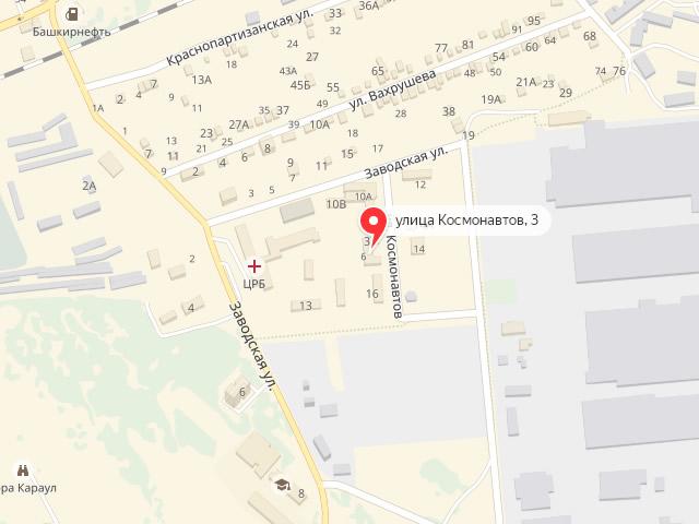 МФЦ Белокалитвинского района Ростовской области в г. Белая Калитва