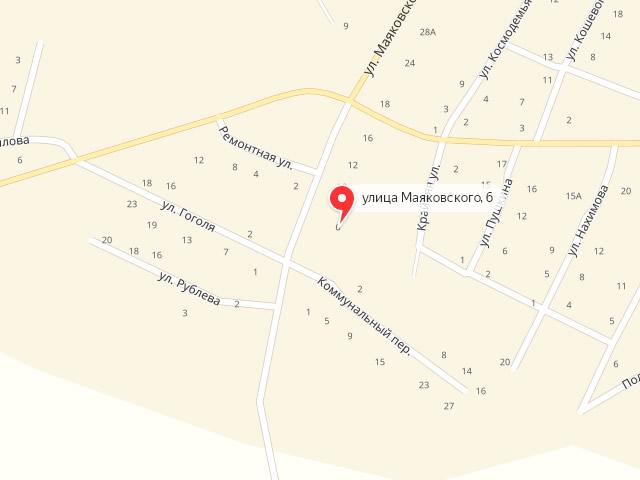 МФЦ Белокалитвинского района Ростовской области в п. Синегорский