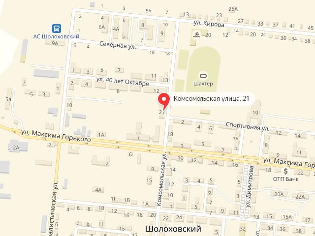 МФЦ Белокалитвинского района Ростовской области в п. Шолоховский