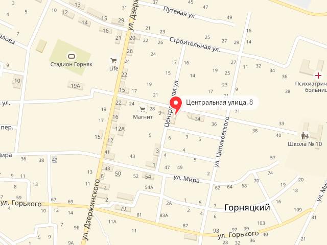 МФЦ Белокалитвинского района Ростовской области в п. Горняцкий