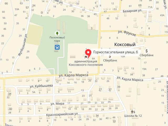 МФЦ Белокалитвинского района Ростовской области в п. Коксовый