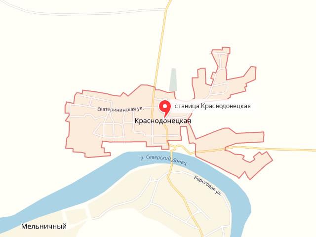 МФЦ Белокалитвинского района Ростовской области в ст. Краснодонецкая