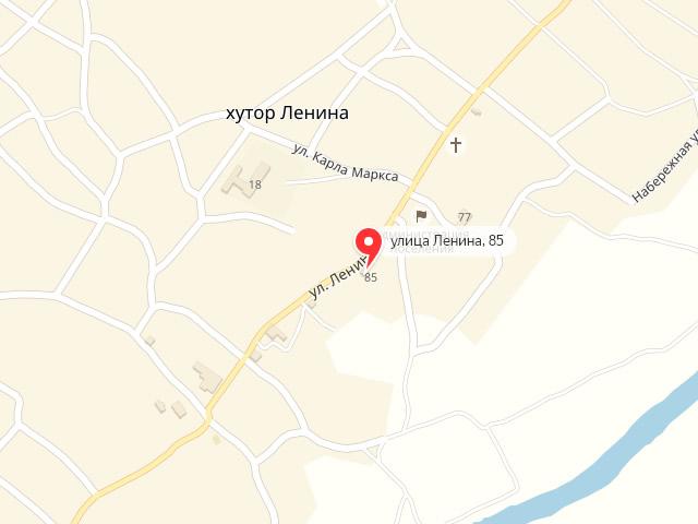 МФЦ Белокалитвинского района Ростовской области в х. Ленина