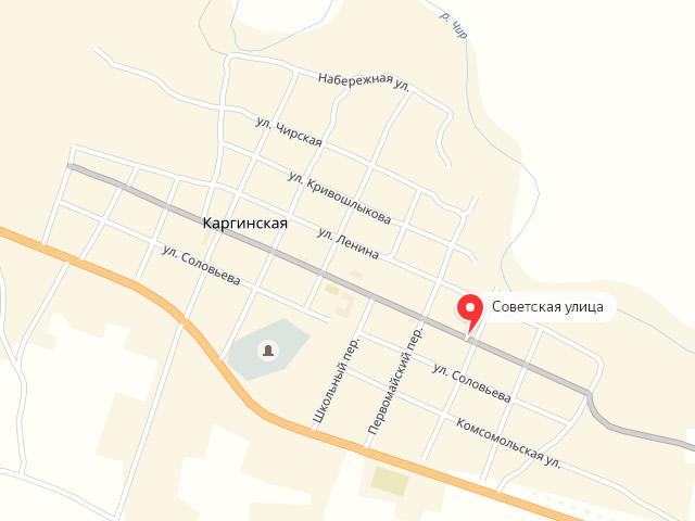 МФЦ Боковского района Ростовской области в ст. Каргинской
