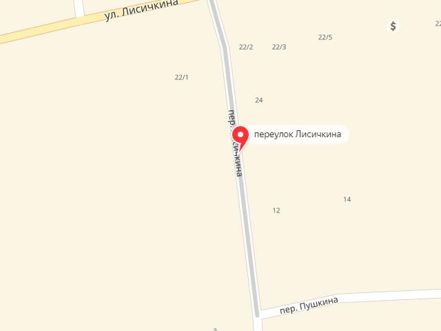 МФЦ Чертовского района Ростовской области в с. Алексеево-Лозовское