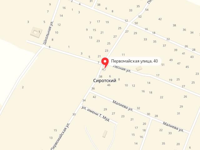 МФЦ Дубовского района Ростовской области в х. Сиротский