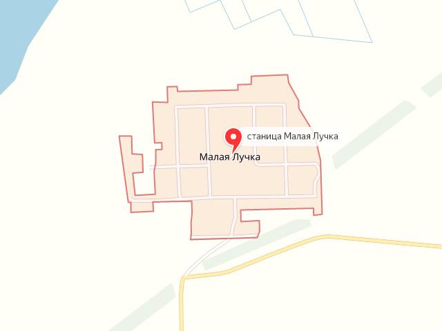 МФЦ Дубовского района Ростовской области в ст. Малая Лучка