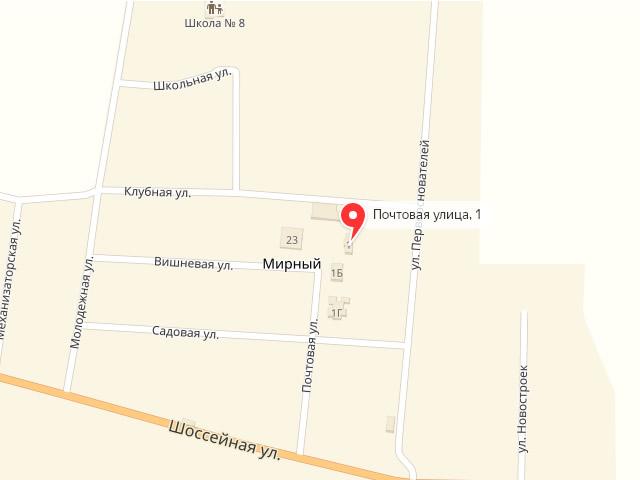 МФЦ Егорлыкского района Ростовской области в х. Мирный