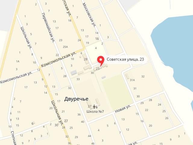 МФЦ Кагальницкого района Ростовской области в п. Двуречье