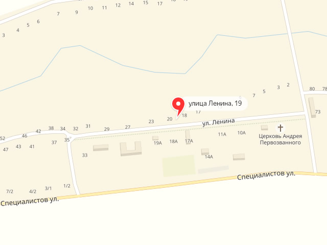 МФЦ Кагальницкого района Ростовской области в х. Жуково-Татарский