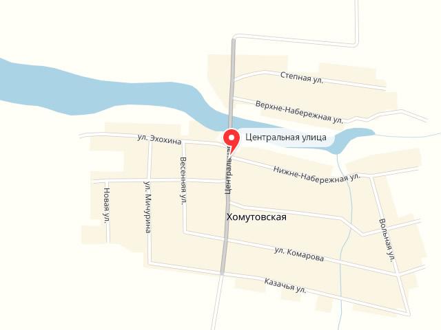 МФЦ Кагальницкого района Ростовской области в ст. Хомутовская