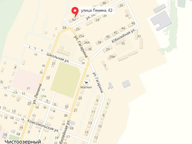 МФЦ Каменского района Ростовской области в п. Чистоозерный