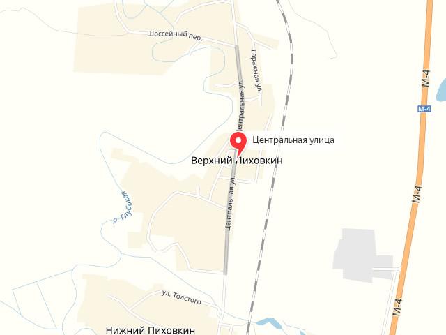 МФЦ Каменского района Ростовской области в х. Верхний Пиховкин