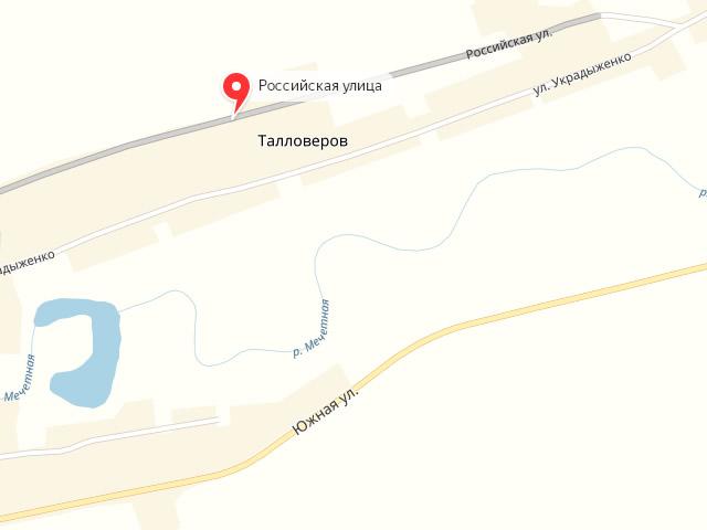 МФЦ Кашарского района Ростовской области в х. Талловеров