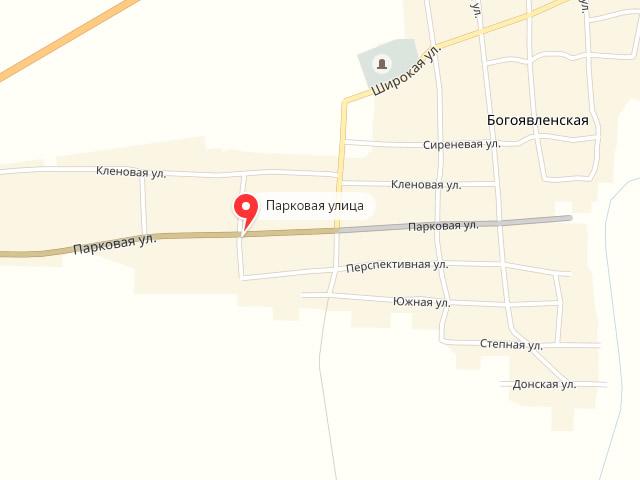 МФЦ Константиновского района Ростовской области в ст. Богоявленская
