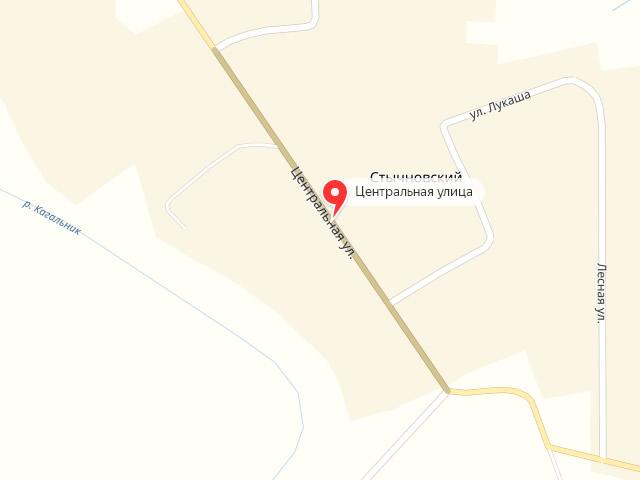МФЦ Константиновского района Ростовской области в п. Стычновский