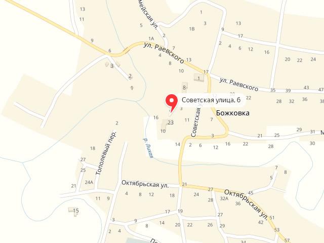 МФЦ Красносулинского района Ростовской области в х. Божковка