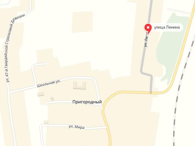 МФЦ Красносулинского района Ростовской области в п. Пригородный
