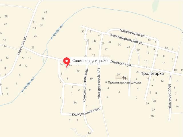 МФЦ Красносулинского района Ростовской области в х. Пролетарка