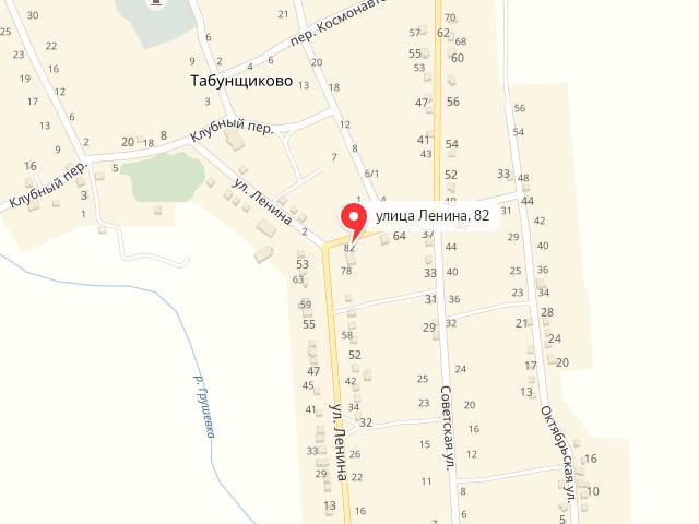 МФЦ Красносулинского района Ростовской области в с. Табунщиково