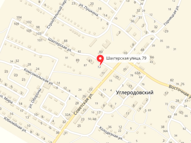 МФЦ Красносулинского района Ростовской области в п. Углеродовский