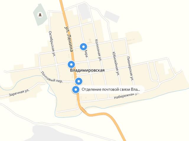 МФЦ Красносулинского района Ростовской области в ст. Владимировская