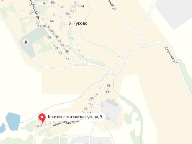 МФЦ Красносулинского района Ростовской области в х. Гуково