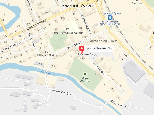 МФЦ Красносулинского района Ростовской области в г. Красный Сулин