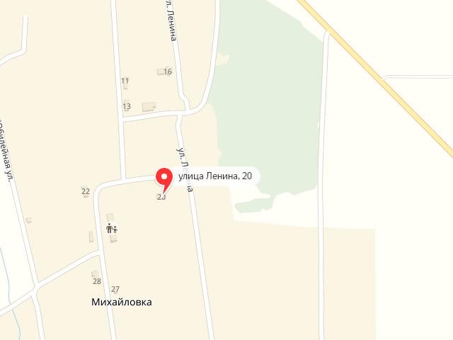 МФЦ Красносулинского района Ростовской области в х. Михайловка