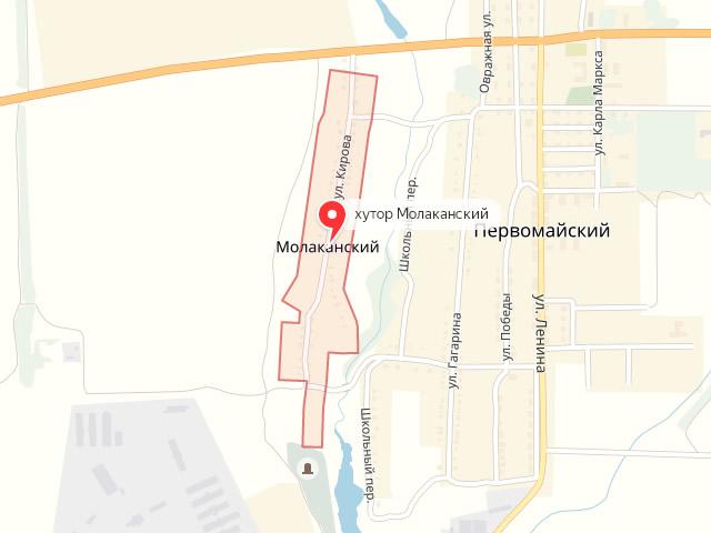 МФЦ Красносулинского района Ростовской области в х. Молаканский
